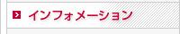 インフォメーション 債務整理 借金返済 登記 広島県呉市